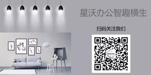 郑州星沃办公家具,筑梦在想象之上