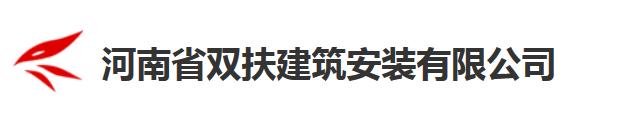 河南智能万博体育max登陆万博app客户端