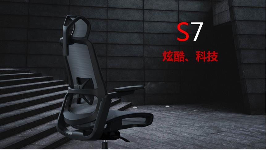 办公椅的脚轮分类有哪些?如何选择人体工学椅的脚轮?