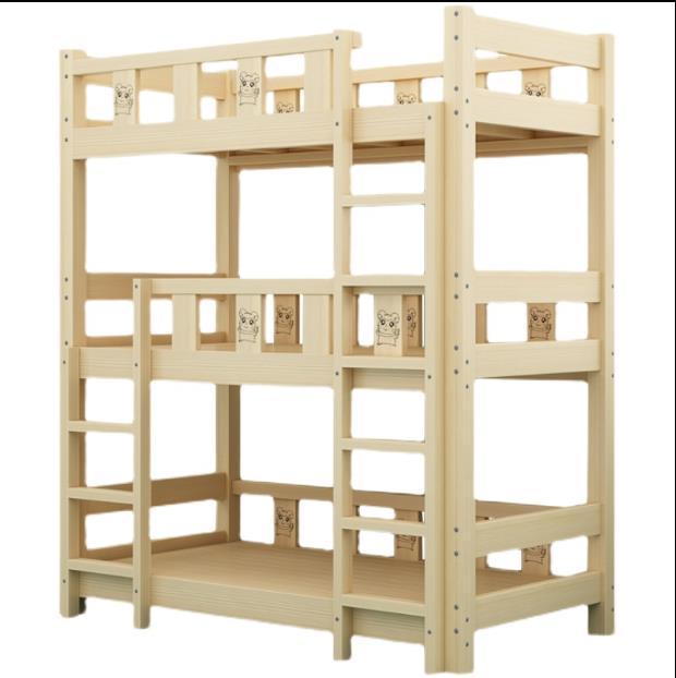 宿舍高低床_购买宿舍高低床如何选尺寸?