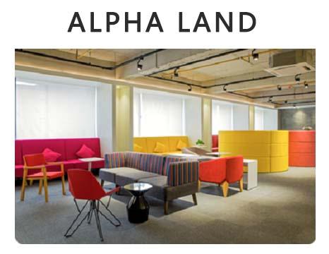 文化创意产业创业型团队量身定制的ALP