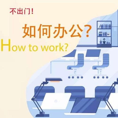 中式庭院,中国未来的高端奢侈空间设计