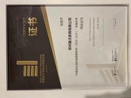 中国设计选材金牌奖