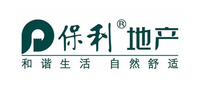 保利地产_追求智能设计,认准郑州星沃家具