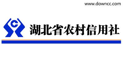 湖北农村信用社