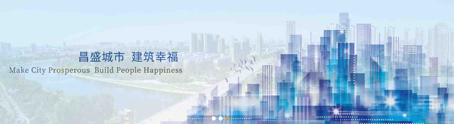 昌建集团——选择郑州高端办公家具