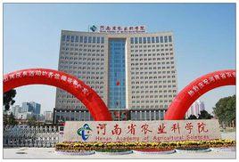 郑州星沃高端办公家具入驻河南农科研究所