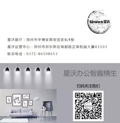 郑州办公家具学习《一个明星的诞生》的地方