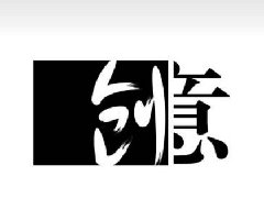 郑州办公家具祝福大家女神节
