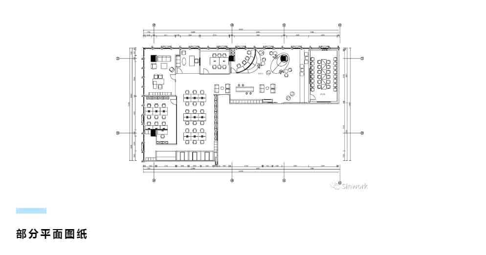 星沃高端办公家具设计平面图纸