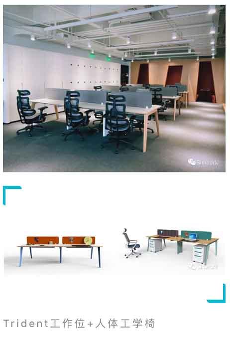 星沃办公空间设计客户案例