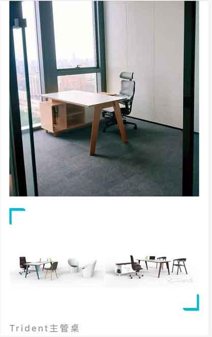 美食?火锅!星沃高端办公空间设计案例