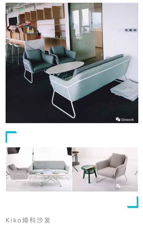 星沃办公空间设计案例