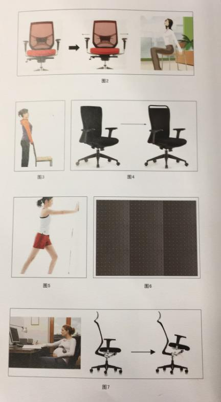 办公家具设计:顺应女性保健需求