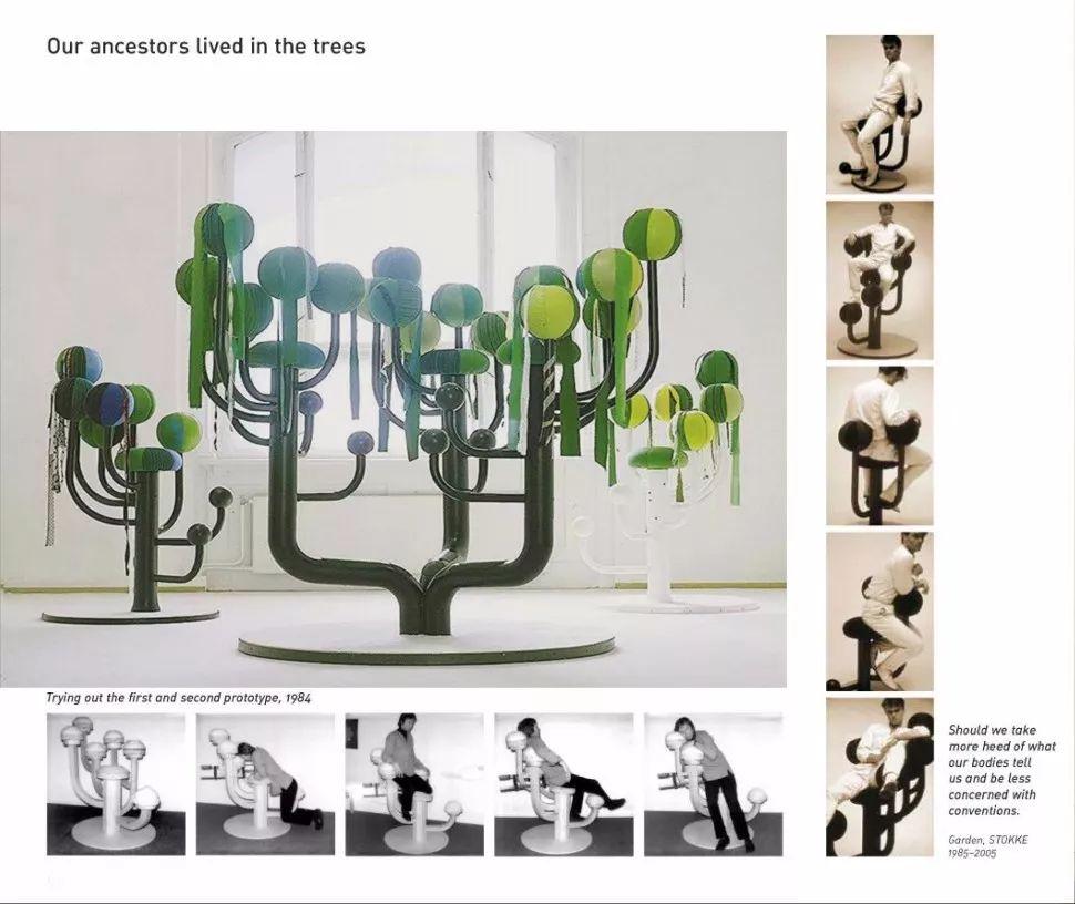 拒绝打卡Ⅱ天空艺术展|星沃的《地球树》