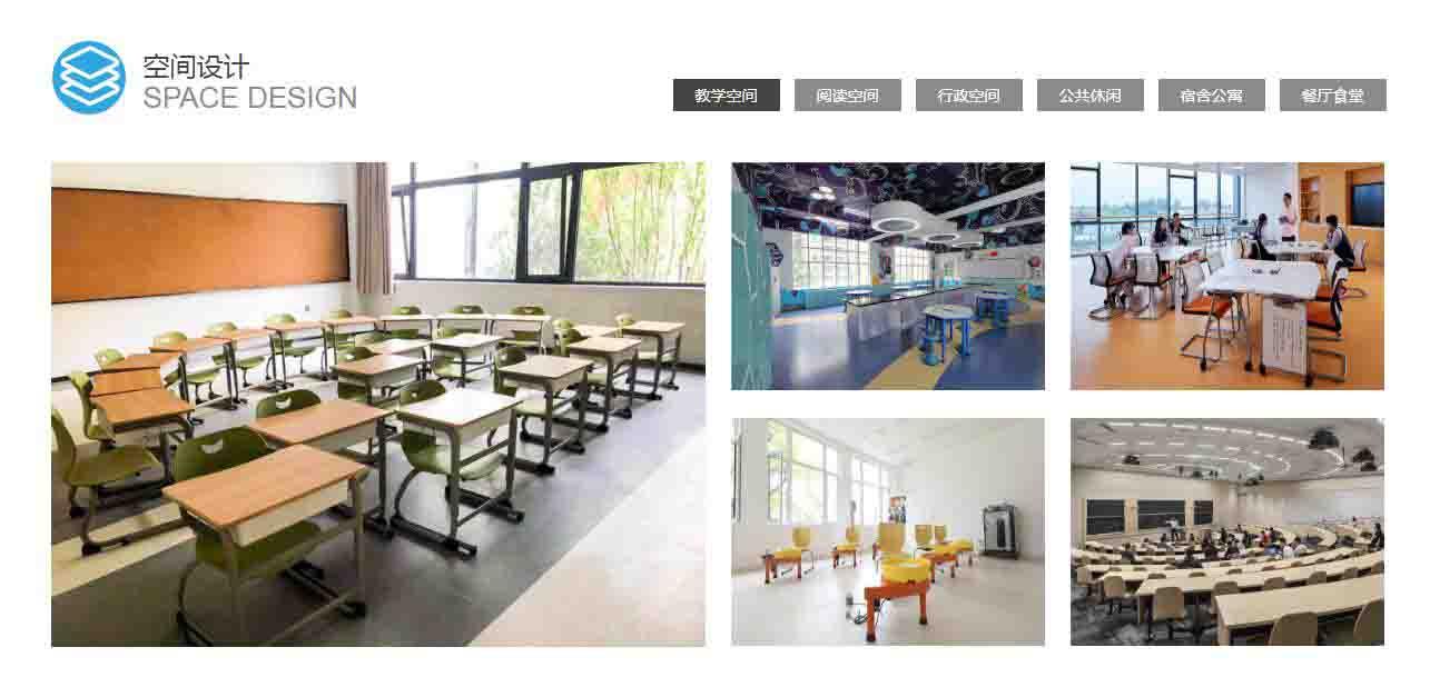 Sinwork星沃学校校具将如何服务于智慧教育